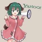 1girl animal_ears bansyakumikan dog_ears dog_tail dress eyebrows_visible_through_hair frilled_skirt frilled_sleeves frills green_eyes green_hair hands_up highres kasodani_kyouko long_sleeves megaphone open_mouth pink_dress short_hair simple_background skirt tail touhou yahoo yahoo!