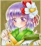 1girl blush commentary_request eyebrows_visible_through_hair flower graphite_(medium) green_kimono hair_between_eyes hair_flower hair_ornament hieda_no_akyuu highres holding_brush holding_scroll japanese_clothes kimono looking_at_viewer marker_(medium) nekofish666 portrait purple_hair short_hair solo touhou traditional_media violet_eyes white_flower