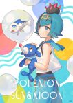 1girl bare_arms blue_eyes blue_hair blue_pants blue_sailor_collar bubble copyright_name from_side gen_7_pokemon hairband highres holding holding_pokemon kippu on_head pants pokemon pokemon_(creature) pokemon_(game) pokemon_on_head pokemon_sm popplio pyukumuku sailor_collar short_hair sleeveless starter_pokemon suiren_(pokemon) tears trial_captain wishiwashi wishiwashi_(solo)