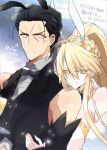 1boy 1girl agravain_(fate/grand_order) ahoge anger_vein animal_ears artoria_pendragon_(all) artoria_pendragon_(swimsuit_ruler)_(fate) bangs bare_shoulders black_hair black_vest blonde_hair bow bowtie braid breasts bunnysuit closed_mouth collared_shirt constricted_pupils detached_collar dress_shirt fate/grand_order fate_(series) feather_boa french_braid frown green_eyes grey_eyes hair_between_eyes highleg highleg_leotard highres large_breasts leotard long_hair looking_at_viewer necktie nogi_(acclima) ponytail rabbit_ears shirt short_hair sidelocks smile tiara translation_request vest white_leotard white_shirt