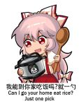 1girl :d bangs bow chibi chinese_commentary chinese_text commentary_request english_text engrish_text eyebrows_visible_through_hair fujiwara_no_mokou hair_between_eyes hair_bow holding holding_spoon long_hair open_mouth pants pink_hair puffy_short_sleeves puffy_sleeves ranguage red_eyes red_pants rice_cooker shangguan_feiying shirt short_sleeves simple_background smile solo spoon suspenders touhou translation_request upper_body very_long_hair white_background white_bow white_shirt wooden_spoon