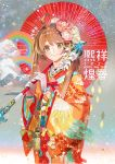 1girl 2017 ahoge alternate_costume brown_hair eiyuu_densetsu estelle_bright flower gloves hair_flower hair_intakes hair_ornament happy_new_year highres holding holding_umbrella japanese_clothes kanzashi kimono long_hair long_sleeves looking_at_viewer new_year nishihara_isao obi orange_kimono oriental_umbrella ribbon-trimmed_gloves ribbon_trim sash smile solo sora_no_kiseki twintails umbrella white_gloves wide_sleeves