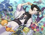 1boy black_scarf blue_eyes bruxish comfey gen_3_pokemon gen_5_pokemon gen_7_pokemon giima_(pokemon) hair_between_eyes holding holding_coin japanese_clothes kimono looking_at_object lying multicolored_hair on_back on_water pawniard pokemoa pokemon pokemon_(creature) pokemon_(game) pokemon_on_leg pokemon_sm purrloin scarf scraggy sharpedo smile teeth two-tone_hair water wet wet_clothes white_hair wishiwashi wishiwashi_(school)