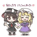 black_skirt bow capelet dress fedora hat holding_hands light_blue_bow light_blue_neckwear maribel_hearn mob_cap purple_dress red_neckwear salt_(seasoning) skirt touhou usami_renko v