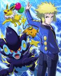 1boy arm_up balloon black_pants blonde_hair blue_eyes blue_jacket closed_mouth denji_(pokemon) electricity gen_1_pokemon gen_4_pokemon gym_leader hand_in_pocket jacket jolteon light_frown looking_at_viewer looking_back luxray pants pokemoa pokemon pokemon_(creature) pokemon_(game) pokemon_dppt raichu spiky_hair tiles v-shaped_eyebrows