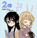 2girls bangs black-framed_eyewear black_hair blue_background blush book camera closed_eyes collared_shirt commentary_request dot_nose glasses hair_between_eyes himawari-san himawari-san_(character) holding holding_book holding_camera jacket kakitsubata_ayame_(himawari-san) light_brown_hair long_hair looking_at_viewer multiple_girls number open_book purple_sweater shirt sugano_manami sweater translation_request upper_body violet_eyes wavy_hair white_shirt
