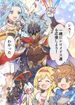 2boys 2girls animal_ears bangs black_gloves blonde_hair blue_eyes blue_hair bracelet brown_eyes brown_hair cape closed_eyes djeeta_(granblue_fantasy) earrings erune gauntlets gloves glowstick gran_(granblue_fantasy) granblue_fantasy headband holding holding_microphone jewelry long_hair lyria_(granblue_fantasy) mask microphone multiple_boys multiple_girls necklace open_mouth shiromimin short_hair silver_hair six_(granblue_fantasy) smile sparkle speech_bubble translation_request very_long_hair white_gloves