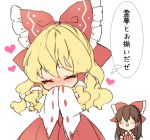 2girls :d bangs blonde_hair blush bow brown_hair chibi closed_eyes commentary_request cosplay covered_mouth detached_sleeves facing_viewer hair_between_eyes hair_bow hair_tubes hakurei_reimu hakurei_reimu_(cosplay) hands_in_opposite_sleeves heart kirisame_marisa long_hair matching_outfit multiple_girls no_eyes nontraditional_miko open_mouth piyokichi red_bow red_skirt ribbon ribbon-trimmed_sleeves ribbon_trim shide sidelocks simple_background sketch skirt smile solo_focus thought_bubble touhou translation_request white_background