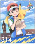 bag baseball_cap black_hair blue_vest bread brown_eyes closed_eyes clouds feeding food gen_1_pokemon green_backpack hat highres looking_at_another mei_(maysroom) number one_eye_closed pikachu pokemon pokemon_(anime) pokemon_(creature) pokemon_swsh_(anime) satoshi_(pokemon) shirt sky sparkle spiky_hair tagme tower vest white_shirt |3