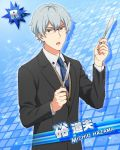 blue_eyes character_name glasses grey_hair hazama_michio idolmaster idolmaster_side-m jacket short_hair