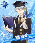 brown_eyes character_name graduated_cylinder grey_hair hazama_michio idolmaster idolmaster_side-m jacket short_hair