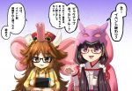 2girls animal_hat black-framed_eyewear black_hair bow brown_eyes brown_hair elephant_hat fate/grand_order fate_(series) ganesha_(fate) glasses hair_bow handheld_game_console hat honchu hood hood_up jinako_carigiri low_twintails multiple_girls nintendo_switch open_mouth osakabe-hime_(fate/grand_order) red-framed_eyewear smile tablet_pc translation_request twintails violet_eyes