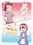 2boys ahoge baseball_cap black_hair blue_eyes blue_vest brown_eyes dark_skin dark_skinned_male dotted_background eyelashes gen_1_pokemon gen_8_pokemon gou_(pokemon) grin hat highres male_focus mei_(maysroom) multiple_boys one_eye_closed open_mouth outstretched_arms pokemon pokemon_(anime) pokemon_on_arm purple_shorts satoshi_(pokemon) shirt shorts sleeveless smile spiky_hair split_image tagme upper_body upper_teeth vest white_shirt