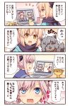 3girls :d animal bangs black_bow black_scarf blonde_hair blue_cardigan blue_eyes blue_sailor_collar blush bow brown_eyes brown_scarf caenis_(fate) can chalice checkerboard_cookie commentary_request computer cookie dark_skin dog earrings emphasis_lines eyebrows_visible_through_hair fate/grand_order fate_(series) food hair_between_eyes hair_bow hair_ornament hair_over_one_eye holding holding_can jewelry koha-ace laptop leaf_earrings miyamoto_musashi_(fate/grand_order) multiple_girls notice_lines okada_izou_(dog) okita_souji_(fate) okita_souji_(fate)_(all) open_mouth pink_hair ponytail profile rioshi sailor_collar scarf school_uniform serafuku shirt smile sweat v-shaped_eyebrows video_call white_hair white_shirt