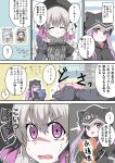 absurdres black_hoodie black_ribbon book book_stack braid collar doll_joints fate/grand_order fate_(series) fujiwara_tatsuro grey_hair highres joints kama_(fate/grand_order) medusa_(lancer)_(fate) nursery_rhyme_(fate/extra) purple_hair red_eyes red_ribbon ribbon violet_eyes white_hair