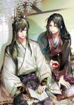 2boys black_hair book bookmark bridal_gauntlets choko_(cup) closed_eyes cup flower hakama japanese_clothes jirou_tachi kimono long_hair low-tied_long_hair male_focus multiple_boys official_art open_book petals ponytail sitting sleeping sliding_doors smile tarou_tachi touken_ranbu uehara_(higanbachi) wisteria yellow_eyes yellow_nails