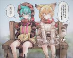 2girls afterimage animal_ears animal_print aqua_eyes aqua_hair bangs bare_legs bare_shoulders belt blonde_hair blush cat_ears cat_tail closed_eyes closed_mouth day elbow_gloves extra_ears eyebrows_visible_through_hair feet_out_of_frame gloves gm_(ggommu) hands_in_pockets high-waist_skirt highres hood hood_up hoodie kemono_friends long_sleeves looking_at_another medium_hair motion_lines multiple_girls music musical_note neck_ribbon open_mouth outdoors plaid plaid_neckwear plaid_scarf pocket print_gloves ribbon sand_cat_(kemono_friends) sand_cat_print scarf shared_scarf shirt side-by-side singing sitting skirt sleeveless sleeveless_shirt smile snake_tail striped striped_hoodie striped_tail tail tail_wagging translation_request tsuchinoko_(kemono_friends)