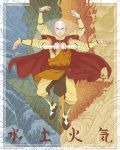 1girl aang avatar:_the_last_airbender avatar_(series) bald chinese_clothes earth eyes fire fish highres michael_matsumoto nickelodeon people pose white_eyes wind