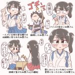 2girls absurdres akagi_(kantai_collection) arrow_(projectile) black_eyes black_hair blue_hakama board_game bocchi-ya-nawi commentary_request food full_body hakama hakama_skirt highres ice_cream index_finger_raised japanese_clothes kaga_(kantai_collection) kantai_collection long_hair multiple_girls multiple_views muneate pointing pointing_up quiver short_sidetail shougi side_ponytail simple_background tasuki tears translation_request upper_body white_background yumi_(bow)