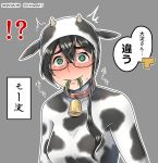 1girl animal_costume animal_print bell black_hair chiwa_(chiwa0617) cow_bell cow_costume cow_print dated eating glasses grass green_eyes grey_background highres kantai_collection long_hair looking_at_viewer ooyodo_(kantai_collection) semi-rimless_eyewear simple_background solo twitter_username under-rim_eyewear upper_body