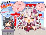 2girls 767676na alternate_costume animal_ears black_hair chibi closed_eyes clouds commentary_request double_bun hair_ornament hairclip hololive horns long_hair multiple_girls nakiri_ayame oni_horns oni_mask ookami_mio open_mouth silver_hair torii virtual_youtuber wolf_ears yellow_eyes