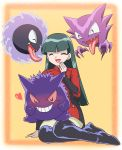1girl :d bangs black_footwear blunt_bangs boots buttons closed_eyes collared_dress commentary_request dark_green_hair dress gastly gen_1_pokemon gengar gym_leader hand_up happy haunter heart highres natsume_(pokemon) open_mouth pokemon pokemon_(anime) pokemon_(classic_anime) pokemon_(creature) red_dress shiny shiny_hair short_dress sitting smile soragasa504 thigh-highs thigh_boots tongue yokozuwari