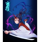 1girl absurdres arms_up black_hair blue_background bright_pupils commentary_request cup expressionless floating_hair gradient gradient_background hair_between_eyes highres holding holding_cup holding_sword holding_weapon horns konngara leaning_forward light_trail long_hair long_sleeves mito_(mo96g) outstretched_arms ponytail red_eyes red_vest reverse_grip sakazuki shirt single_horn solo spread_arms standing sword touhou touhou_(pc-98) upper_body very_long_hair vest weapon white_pupils white_shirt wide_sleeves