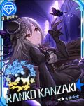 blush character_name gothic grey_hair idolmaster idolmaster_cinderella_girls kanzaki_ranko long_hair red_eyes stars