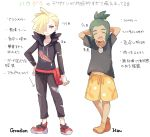 2boys arms_behind_back asymmetrical_bangs bangs black_hoodie black_pants black_shirt blonde_hair character_name closed_eyes colored_text frown gladio_(pokemon) green_eyes green_hair happy hau_(pokemon) hood hoodie looking_at_viewer male_focus mei_(maysroom) multiple_boys open_mouth pants pokemon pokemon_(game) pokemon_sm shirt shoes shorts simple_background sneakers tagme torn_clothes torn_legwear torn_shirt translation_request white_background yellow_shorts