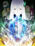 4boys 6+girls butterfly_hair_ornament covered_eyes crystal echidna_(re:zero) emilia_(re:zero) hair_between_eyes hair_ornament highres key_visual long_hair looking_at_viewer multiple_boys multiple_girls natsuki_subaru official_art ram_(re:zero) re:zero_kara_hajimeru_isekai_seikatsu roswaal_l._mathers short_hair tearing_up violet_eyes white_hair