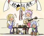 3girls acoustic_guitar alcohol animal_ears banner bottle drink drunk guitar highres instrument multiple_girls rabbit_ears reisen sake sake_bottle siblings sisters touhou watatsuki_no_toyohime watatsuki_no_yorihime