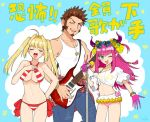 1boy 2girls alternate_costume alternate_hairstyle blonde_hair blue_eyes blush brown_hair chest closed_eyes collarbone denim elizabeth_bathory_(fate)_(all) facial_hair fate/grand_order fate_(series) glasses goatee guitar hair_ornament instrument jeans jewelry looking_at_viewer microphone miniskirt multiple_girls muscle music napoleon_bonaparte_(fate/grand_order) navel nero_claudius_(fate)_(all) nero_claudius_(swimsuit_caster)_(fate) one_eye_closed open_clothes open_mouth pants revealing_clothes scar shitappa sideburns singing skirt smile swimsuit tank_top translation_request twintails white_tank_top