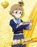 book brown_hair character_name glasses green_eyes himeno_kanon idolmaster idolmaster_side-m jacket short_hair