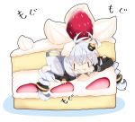 1girl :t antenna_hair bangs black_jacket braid cake chibi closed_mouth commentary eating food fruit hair_between_eyes hair_ornament headset in_food jacket kizuna_akari long_hair long_sleeves milkpanda minigirl puffy_cheeks puffy_long_sleeves puffy_sleeves shadow silver_hair slice_of_cake solo star_(symbol) strawberry strawberry_shortcake translated twin_braids twintails very_long_hair voiceroid wavy_mouth white_background |_|