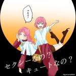 2girls :d bag black_clover blue_eyes blush bookbag boots brown_footwear commentary_request dress dual_persona facial_mark fana_(human)_(black_clover) forehead_mark gumionna0830 highres hole lying medium_hair multiple_girls on_stomach open_mouth pink_dress pink_hair pursed_lips shirt short_hair smile speech_bubble time_paradox toeless_boots translation_request waving white_shirt younger
