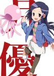 midarezaki_gekka midarezaki_yuuka mizuki_makoto pantyhose