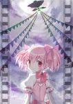 1girl arms_at_sides artist_name backlighting blush choker closed_mouth clouds cloudy_sky commentary_request dot_nose eyebrows_visible_through_hair film_border film_reel frilled_sleeves frills gradient hair_between_eyes hair_ribbon happy heart-shaped_hole highres kaname_madoka light_rays looking_at_viewer looking_back mahou_shoujo_madoka_magica pennant perspective pillarboxed pink_choker pink_eyes pink_hair pink_neckwear pink_ribbon puffy_short_sleeves puffy_sleeves purple_background ribbon ribbon_choker sari1207 see-through shaded_face shadow shiny shiny_hair short_sleeves short_twintails sidelocks simple_background sky smile solo string_of_flags tareme twintails upper_body walpurgisnacht_(madoka_magica) witch_(madoka_magica)