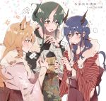 ... 3girls :| anger_vein animal_ear_fluff animal_ears arknights bangs blonde_hair blue_eyes blue_hair cat_ears ch'en_(arknights) closed_mouth commentary_request dragon_horns floral_print fur-trimmed_kimono fur_trim green_eyes green_hair green_kimono highres horns hoshiguma_(arknights) japanese_clothes jewelry kimono kyou_039 long_hair multiple_girls omikuji pink_kimono pointy_ears reading red_eyes red_kimono ring sash single_horn skin-covered_horns speech_bubble spoken_ellipsis striped striped_clothes striped_kimono sweatdrop swire_(arknights) tied_hair