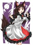 animal_ears bamboo bangs black_frills brooch brown_hair chups dress eyebrows_visible_through_hair fang frilled_dress frilled_sleeves frills highres imaizumi_kagerou jewelry long_hair long_sleeves looking_at_viewer moon purple_background red_eyes red_nails tail touhou white_dress wide_sleeves wolf_ears wolf_tail