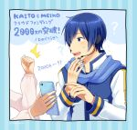 /\/\/\ 1boy ? blue_eyes blue_hair blue_nails blue_scarf cellphone clenched_hand coat commentary hand_on_own_chin headset holding holding_phone kaito male_focus master_(vocaloid) nail_polish nokuhashi phone scarf smartphone sweatdrop translated upper_body vocaloid white_coat