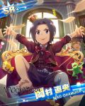 black_hair blue_eyes character_name idolmaster idolmaster_side-m jacket okamura_nao scholar short_hair smile