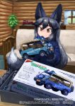 1girl animal_ears black_hair blurry blurry_background box brown_eyes clip_studio_paint_(medium) closed_mouth company_name copyright couch day fox_ears fox_girl fox_tail fur-trimmed_sleeves fur_trim gloves hair_between_eyes holding holding_toy hozumi_(ouchan) indoors jacket kemono_friends long_hair long_sleeves multicolored_hair official_art silver_fox_(kemono_friends) silver_hair solo table tail toy watermark window wooden_wall