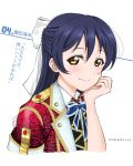 1girl bangs blue_hair blush chin_rest closed_mouth commentary_request hair_between_eyes hair_ribbon hand_on_own_cheek head_rest highres long_hair looking_at_viewer love_live! love_live!_school_idol_project neck_ribbon ribbon short_sleeves simple_background smile solo sonoda_umi upper_body white_background white_ribbon yellow_eyes