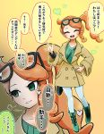 bag between_breasts boots breasts brown_coat chamaji closed_eyes coat commentary_request eyewear_on_head glasses green_eyes green_footwear green_nails hair_ornament handbag heart heart_hair_ornament highres open_mouth orange_hair pokemon pokemon_(game) pokemon_swsh side_ponytail smile sonia_(pokemon) strap_between_breasts translation_request wrist_cuffs