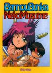 1990s_(style) 1boy 1girl all_purpose_cultural_cat_girl_nuku_nuku brown_hair copyright_name cover cover_page eyebrows_visible_through_hair green_eyes highres long_hair looking_at_viewer manga_cover multicolored_hair natsume_atsuko natsume_ryuunosuke neckerchief official_art one_eye_closed pink_hair redhead robot_ears scan school_uniform serafuku short_hair smile two-tone_hair