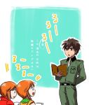 1boy 2girls book brown_hair crossover elpeo_puru full_metal_panic! gundam gundam_zz looking_down looking_up military multiple_girls open_book open_mouth orange_hair pikka puru_two sagara_sousuke super_robot_wars super_robot_wars_v teaching translation_request uniform