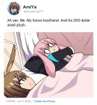 1girl 2boys 500_dollar_four_foot_tall_mareep :< amiya_(arknights) animal_ears ansel_(arknights) arknights bed blank_eyes blanket blue_eyes blush_stickers brown_hair character_doll closed_mouth doctor_(arknights) doll english_text highres hinghoi holding holding_doll hood hood_down hug jacket looking_at_another lying meme multiple_boys rabbit_ears text_focus twitter