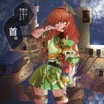 1girl anno88888 bangs bell belt blood blood_on_face bloody_clothes breasts chain de_ruyter_(kantai_collection) eyebrows_visible_through_hair green_sailor_collar green_skirt hairband headgear highres kantai_collection long_hair open_mouth orange_neckwear redhead rigging sailor_collar school_uniform serafuku short_sleeves skirt smoke solo sparkle speech_bubble thigh_strap translation_request