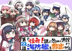 6+girls aqua_neckwear bangs black_hair blonde_hair blue_neckwear blue_sailor_collar blush brown_hair daitou_(kantai_collection) dress etorofu_(kantai_collection) eyebrows_visible_through_hair fang fishing_rod freckles fukae_(kantai_collection) gradient_hair green_sailor_collar grey_hair hachijou_(kantai_collection) hair_ornament hairclip hat hiburi_(kantai_collection) hirato_(kantai_collection) ishigaki_(kantai_collection) kantai_collection kunashiri_(kantai_collection) light_brown_hair long_hair long_sleeves matsuwa_(kantai_collection) mikura_(kantai_collection) multicolored_hair multiple_girls nobuyoshi-zamurai official_art open_mouth pink_hair pleated_skirt ponytail purple_hair red_neckwear redhead sado_(kantai_collection) sailor_collar sailor_dress sailor_hat school_uniform serafuku shimushu_(kantai_collection) shimushu_pose short_hair short_sleeves simple_background skirt smile tsushima_(kantai_collection) white_headwear