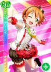 blush character_name dress green_eyes hoshizora_rin idolmaster idolmaster_cinderella_girls orange_hair short_hair smile